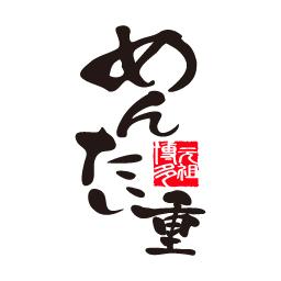 元祖博多めんたい重 公式サイト